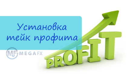 Профиты на форекс курс рубля к манату
