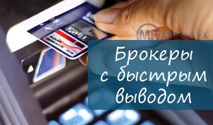 Брокер бинарных опционов не выводит средства europe coin криптовалюта