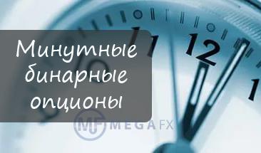 за онлайн через сбербанк рубли биткоины купить-9
