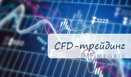 best cfd trading strategies