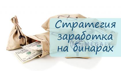 Биткоин лотерея онлайн-15
