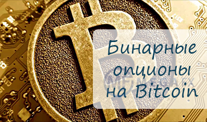 заработать на майнинге ли биткоинов можно-10