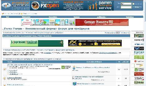 Форекс форум особые рейтинг брокеры форекс