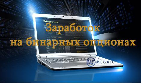 Adex криптовалюта-14