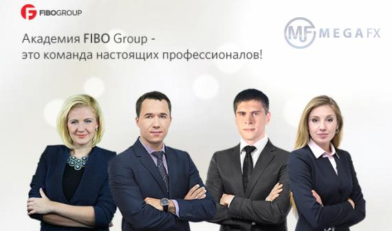 Российские бинарные опционы