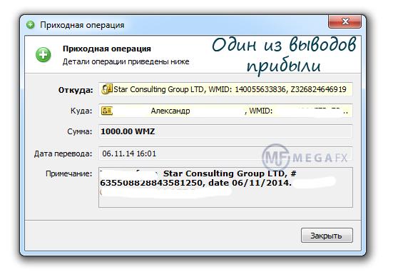 Обменник биткоинов онлайн калькулятор-17