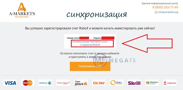Forex сервис следованию успешной стра forex опционы где лучше торговать