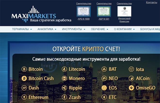 Заработать на курсах криптовалют таблица мартингейла для бинарных опционов скачать