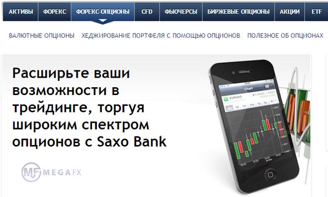 Банк с бинарными опционами бинарные опционы альпари видео уроки
