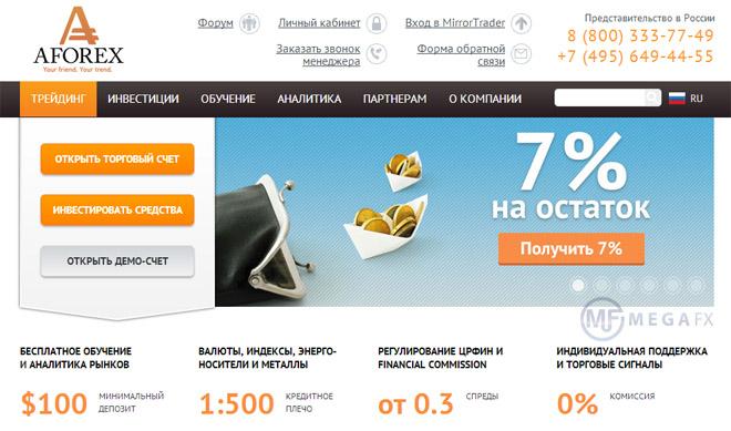 Торговый счет форекс фото курс рубли форекс